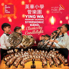 Supporting young talent: Ying Wa Primary School Symphonic Band